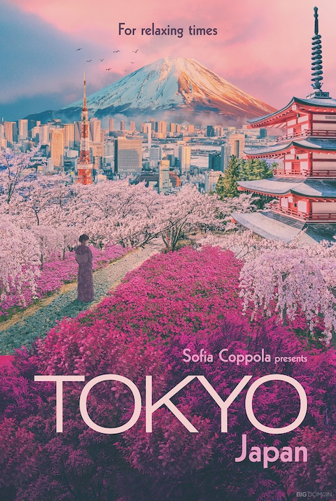 Sofia Coppola Tokyo